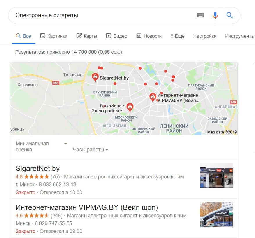 Оптимизировать сайт Ангарская улица поведенческие факторы yandex Куркино