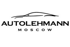 autolehmann.ru