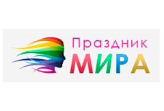 prazdnik-mira.ru
