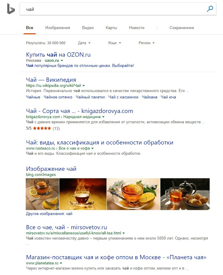 Multifaceted Featured Snippets от Google: расширенный блок с ответами