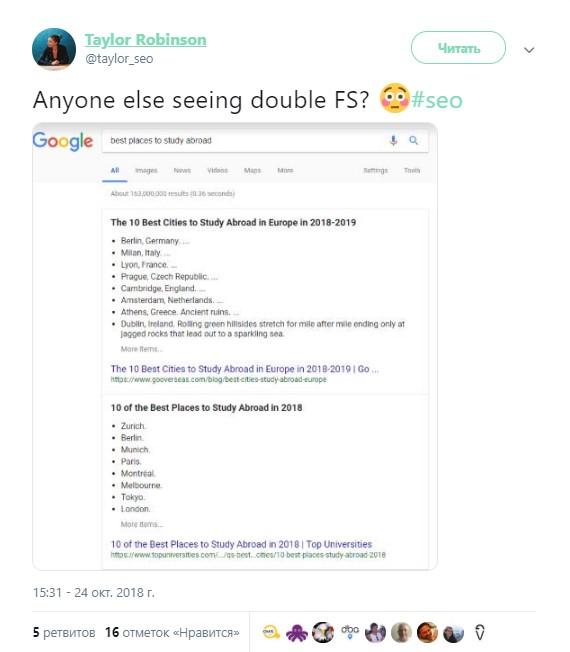 a54e588dcdb3 Google тестирует расширенные сниппеты в десктопной выдаче   SEO новости