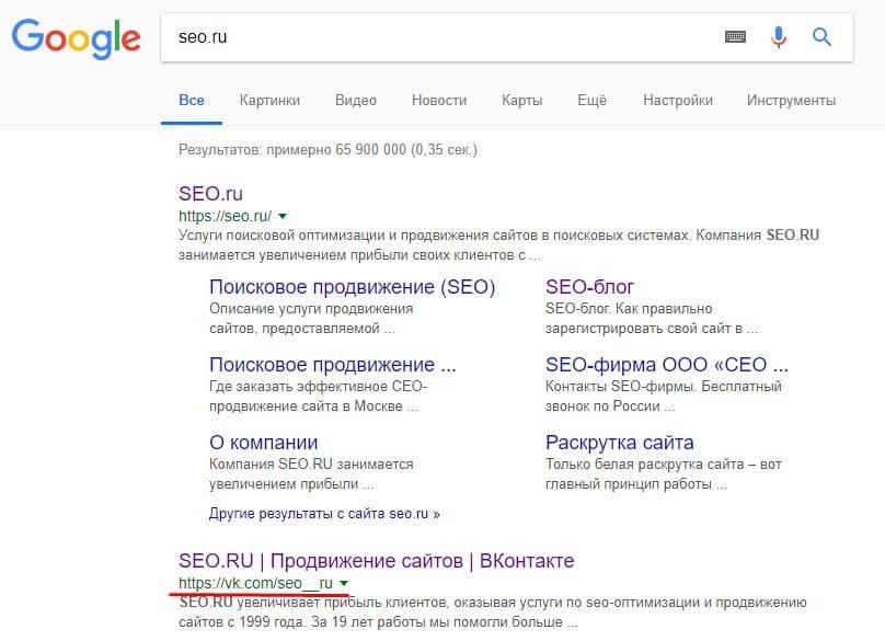 Продвижение сайтов москва поиск клиентов вконтакте продвижение магазина в инстаграмме