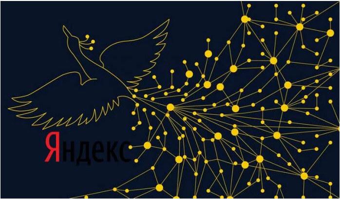 Нейронные сети помогают Яндексу